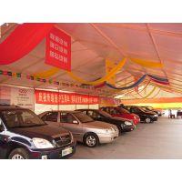 安徽合肥【展览帐篷】【车展帐篷】厂家直销-天地中篷房公司