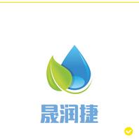 沈阳晟润捷化工有限公司