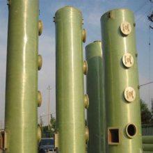 厂家直销 废气处理环保设备炉窑烟气脱硫洗涤塔 脱硫塔 净化塔