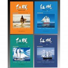 深圳供应全国期刊杂志设计印刷,厂家定制从设计到送货一站式服务