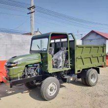 湖南怀化中方工地板材运输柴油四不像 山区农用四轮拖拉机 拉竹子用工程农用四轮车