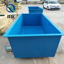 定制玻璃钢养鱼用水池 水箱 水槽 尺寸按要求 抗老化耐腐蚀 河北祥庆