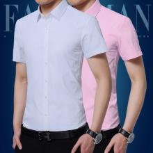 男士纯色短袖衬衫商务职业装修身时尚小青年免烫衬衣休闲百搭男装