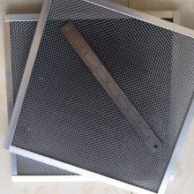 权富莱空气杀菌设备 铝基光触媒过滤网 废气处理滤芯铝蜂窝催化网