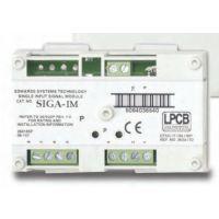 爱德华 SIGA-UM 通用A/B型接法模块