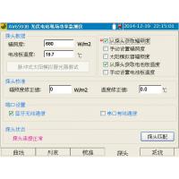 6593B光伏电站现场功率监测仪 中国ceyear思仪 6593B