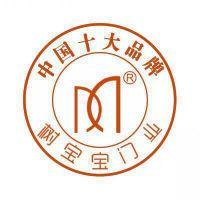 河南树宝宝木业有限公司