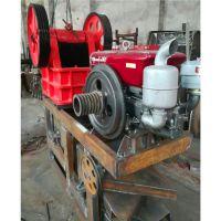 小型鄂式碎石机 小鄂破机 200*300颚式磕石机厂家批发价出售