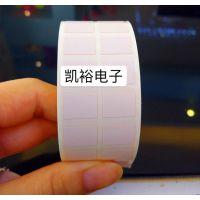 PI高温标签材料厂家 PI高温标签厂家 PI高温标签耐温320度 高温标签6*6MM厂家