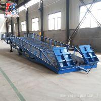 集装箱专用移动式装卸平台/YDC移动登车桥厂家