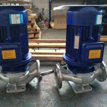 耐腐蚀化工泵 IHG50-200IA 7.5KW 304材质 山西侯马市众度泵业
