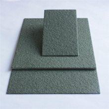 广州立广厂家铝单板幕墙主体装饰热转印仿石纹铝单板定制