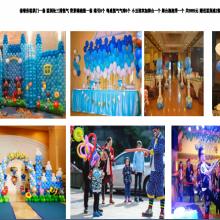 成都宝宝宴 生日宴 寿宴 宝宝百日宴布置 寿宴布置节目演出 气球装饰布置