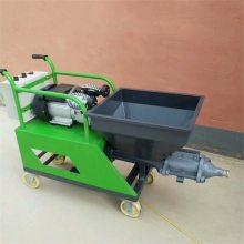 厂家供应多功能墙面喷涂机 WD-300型喷涂机 螺杆式高压砂浆喷涂机