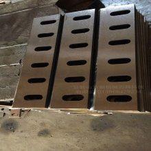欢迎订购高速钢刀片_FL/方菱_高速钢刀片方菱机械刃具
