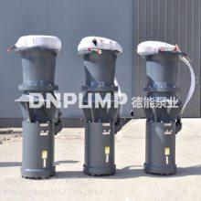 长江中下游用中吸式混流泵生产厂家 德能泵业