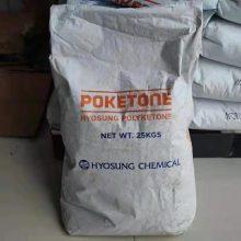 销售电子阻尼器原料POKM33AG6A 替代尼龙PPS