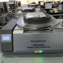 天瑞ROHS六项环保分析仪器_ROHS检测仪厂家供应