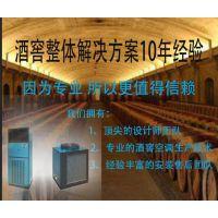 新疆精密型酒窖空调  新疆精密型酒窖用恒温恒湿空调产品