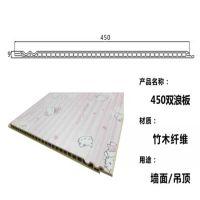 供应竹木纤维板 300平面板 包安装免费设计 配套竹木纤维线条
