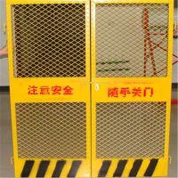电梯井警示围栏 电梯安全门 隔离交通护栏多少钱