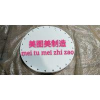 四氟垫片生产企业,,聚四氟乙烯垫片,膨胀四氟垫圈