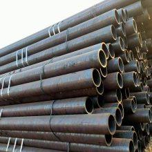 精密无缝钢管厂家_20号精密无缝钢管价格_性比价高