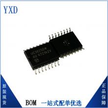 供应原装TI UC3825DWTR 全新原装开关电源芯片 高速PWM控制器 SOIC-16