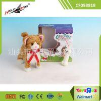 毛绒线控狗玩具猫 电动玩具 会叫会走电动宠物 厂家直销