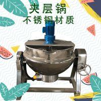 厂家直销佳宜机械电加热夹层锅蒸煮锅纯不锈钢