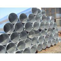 DN180镀锌管_DN185热镀锌焊管_DN300无缝钢管_4.5寸镀锌管1米多重