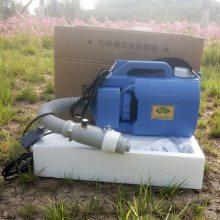 供应新品小型肩背式喷雾器 多用途超低喷雾器 5L插电款消毒机