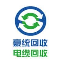 定兴县豪统废旧物资回收有限公司