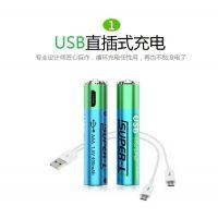 供应新款USB充电电池民用7号电池锂电池绿色环保