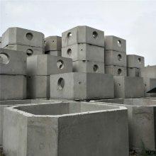 水泥预制化粪池厂家钢筋混凝土化粪池