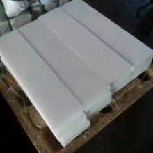 南平设计加工超高分子码头护舷板厂家_FRE/福瑞尔