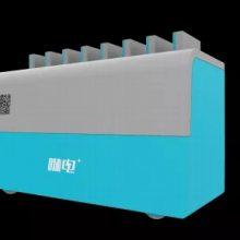 咻电共享充电宝加盟-茶楼共享充电设备合作代理