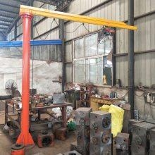 销售2吨3吨5吨单梁悬臂吊_无线遥控_独臂吊起重机