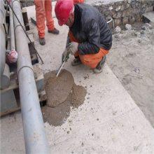 怀来高强无收缩灌浆料厂家直销 专业供应通用型灌浆料