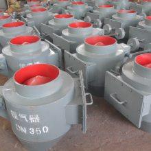 锥式锁气器 斜板式锁气器 球形锁气器 柏润电力 锁气器厂家