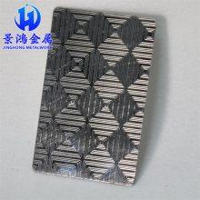 304立体回型本色不锈钢彩色板 不锈钢压花图案大全