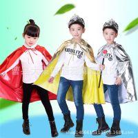 儿童万圣节服装化妆舞会cos演出服国王王子公主表演披风斗篷衣服