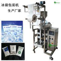 全自动保鲜冰袋包装机、生物冰袋、液体包装机XY800