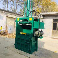 液压金属打包机 半自动废纸打包机 废纸箱压缩机型号