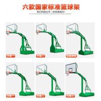 合肥篮球架 单臂固定式篮球架 移动篮球架