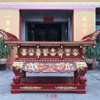 元宝桌 大型佛教寺庙法物木质工艺品 寺庙精雕香樟木实木供桌佛龛