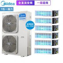 美的家庭中央空调 家用变频多联机工程项目 中央空调安装辅材