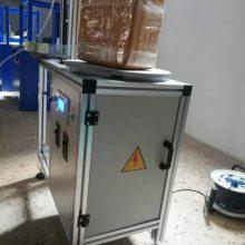 河南 郑州焦作冷冻食品泡沫箱裹包机 生鲜冷鲜泡沫箱胶带缠绕机供应