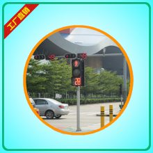 300mm动态人行灯+倒计时(二单元)、双色倒计时+静红人动绿人信号灯、互通交通人行灯