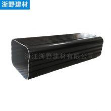 浙野晋城朔州铝合金接水槽雨水斗 天沟质量可靠品种繁多